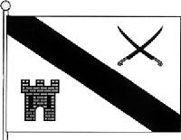 Флаг Новопавловска