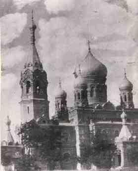 Церковь Петра и Павла в Новопавловске XIX век
