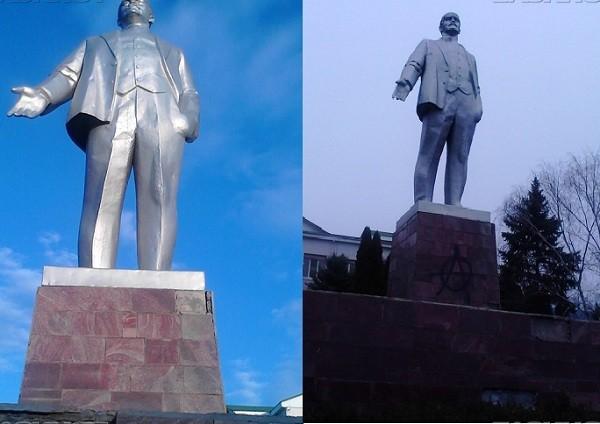 Монумент Ленина в Новопавловске